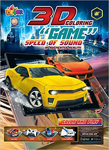 Buy 3D Coloring Game: Speed of Sound Book Online at Low ...