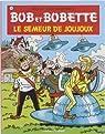 Bob et Bobette, tome 91 : Le semeur de joujoux par Vandersteen
