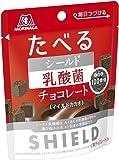 森永製菓㈱ シールド乳酸菌チョコレート 50g×8袋