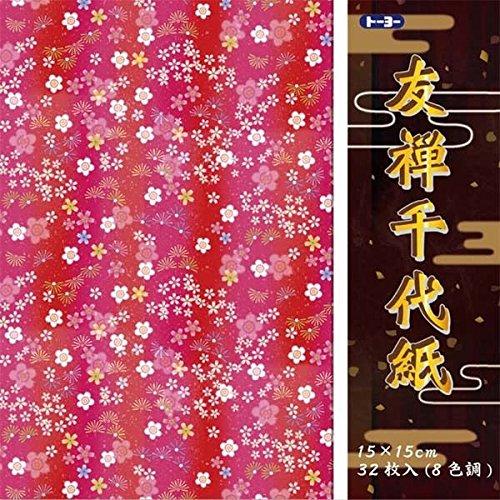 """Japanese 6"""" Origami Sakura Yuzen Chiyogami Folding Paper 32 Sheets Made in Japan"""