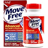 Schiff move free 旭福维骨力高端骨关节养护蓝瓶维D版 80粒/瓶(美国品牌) 包税包邮