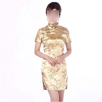 Gold Dragon Female Traditional Chinese Style Qipao Vintage