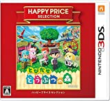 Happy Price selection Tobidase Animal Crossing / Tobidase Doubutsu No Mori / Japan Imported by Nintendo