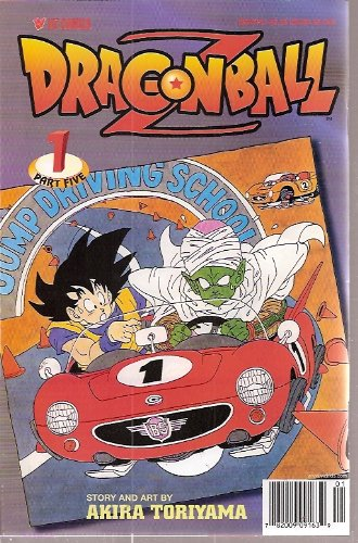 Read Online Dragon Ball Z Part 5 #1 Comic (At last we meet Shenlong) ebook