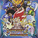DUEL MASTERS VS ORIGINAL SOUNDTRACK by Animation Soundtrack (Music By Junichi Igarashi) (2014-11-19)