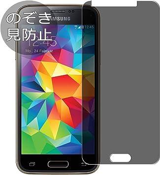 VacFun Anti Espia Protector de Pantalla para Samsung Galaxy S5 Mini / G870a G870W SM-G800, Screen Protector Sin Burbujas Película Protectora (Not Cristal Templado) Filtro de Privacidad Nueva versión: Amazon.es: Electrónica