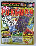 img - for PoJo's Unofficial Pokemon News & Price Guide Monthly (Vol. 1 No. 2 December 1999) book / textbook / text book