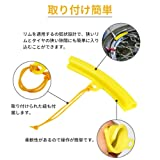 Motorcycle Tire Wheel Rim Protector, Tire Changer
