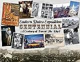 centennial exposition - Eastern States Exposition Centennial: A Century of Fun at The Big E