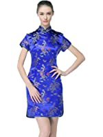 Bitablue Women's Royal Blue Chinese Dragon and Phoenix Knee-length Cheongsam