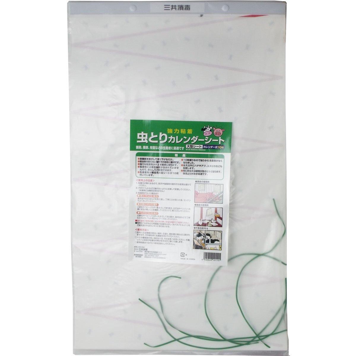 【ケース】虫とりカレンダーシート 1ケース(10枚綴り×10袋) B009HPBQ34