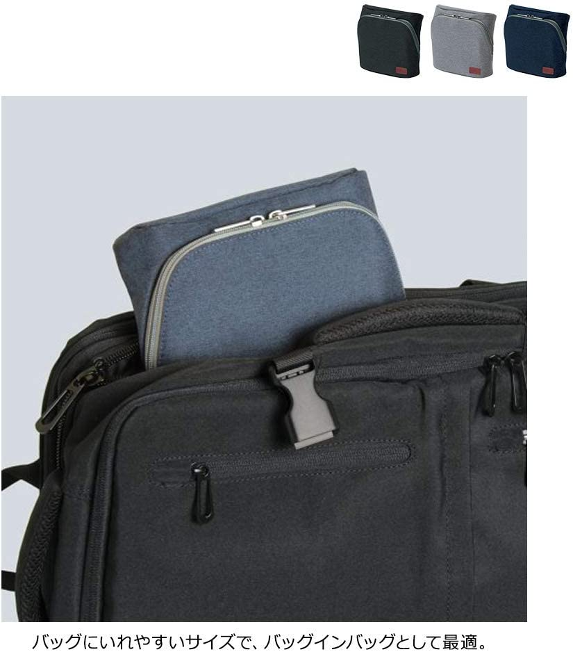 SMA Sta Bag in Bag Master Wide Utrim Mobile Grey