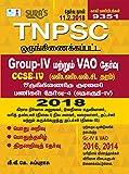 TNPSC Group IV & VAO (Combined) CCSE IV (SSLC Std) Exam Books 2018