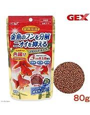 Gex GX029980 Goldfish Probio Food Colour Enhancer, 80g