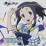 YUMEKUI MERRY: CHARACTER SONG YUI KONAGI