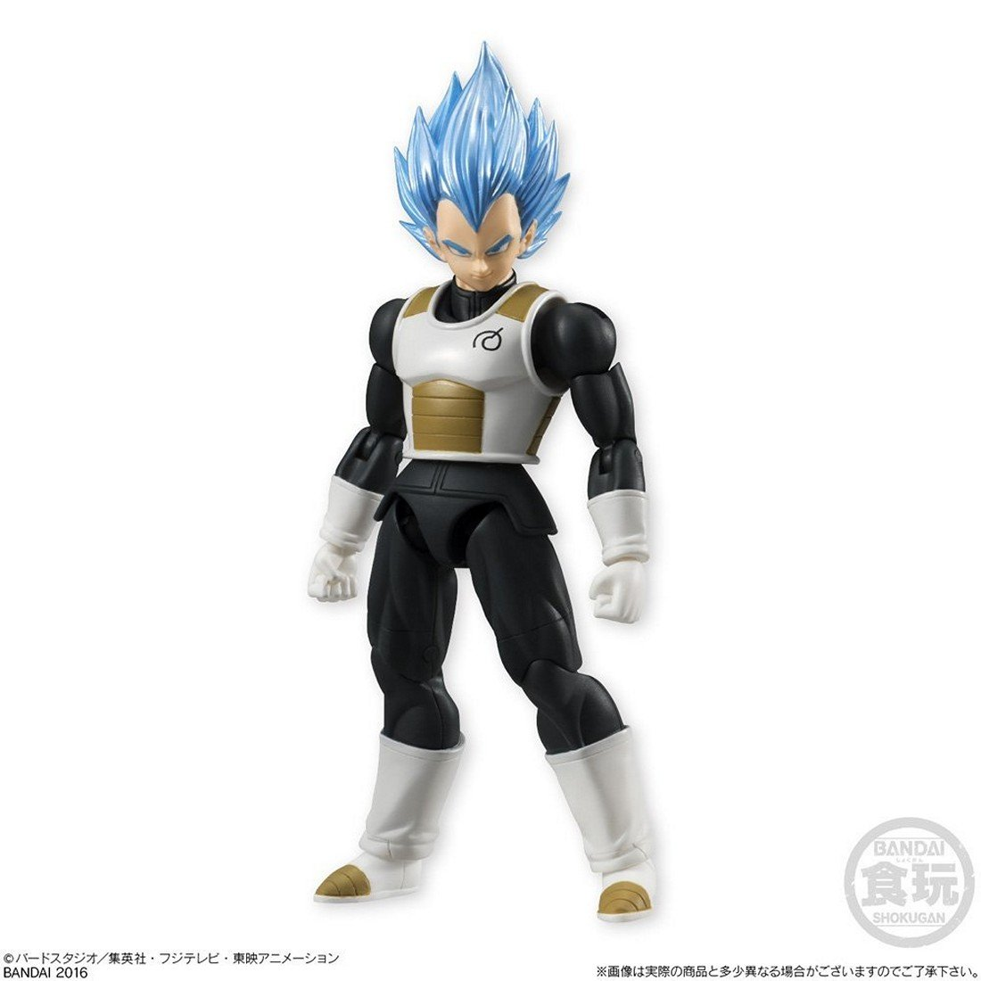 Dragon Ball Z Toys : Best dragon ball z and super action figures of