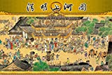 Chinese Symphonic Picture Riverside Scene At Qing Ming Festival 500 Pieces Wood Jigsaw Puzzle, Perfect Choice for the Puzzle Lover