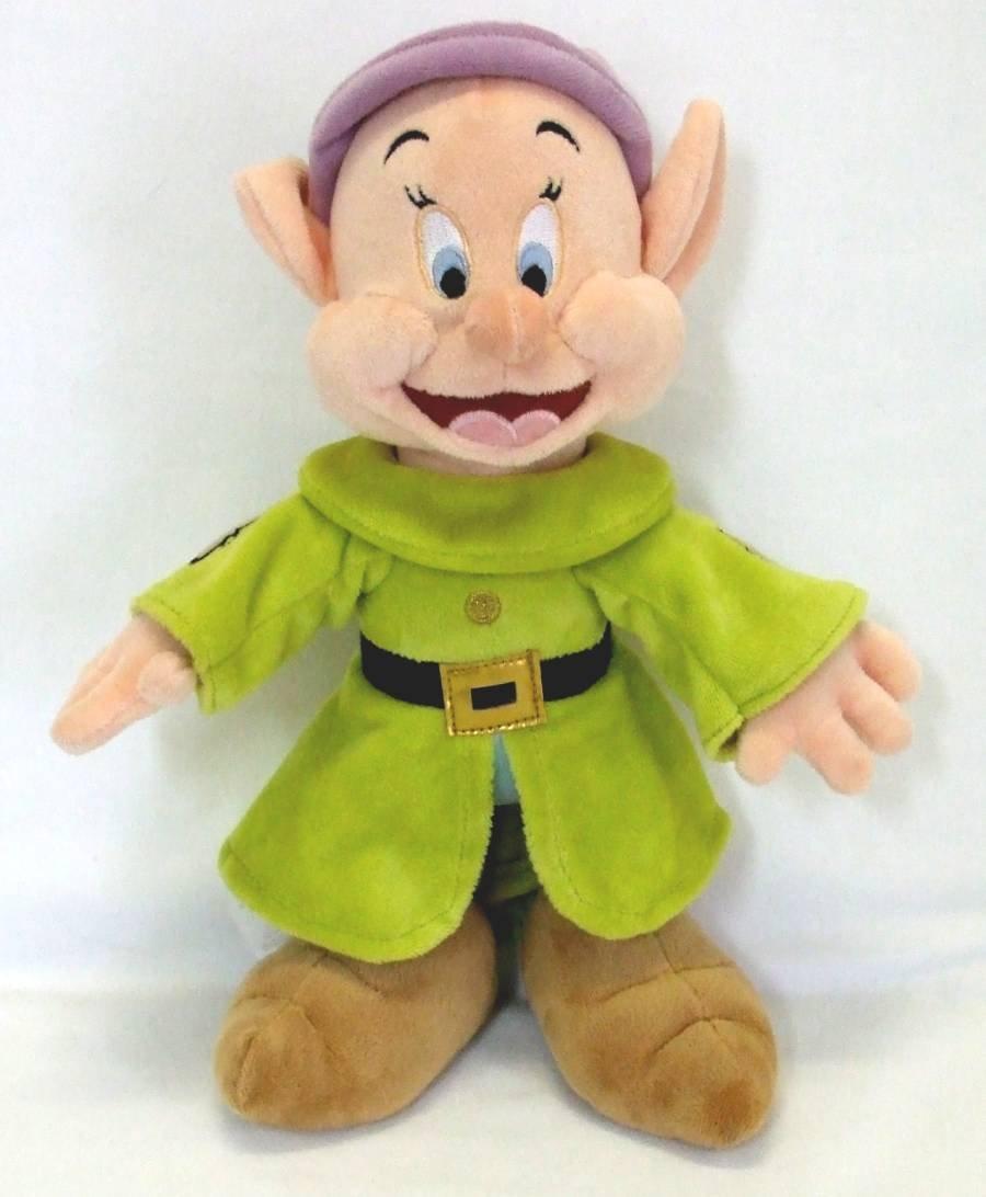 Zwerg Dopey Plüsch Puppe - Kuscheltier