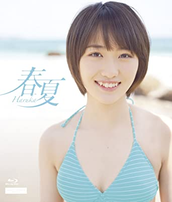 Amazon.co.jp | 春夏-Haruka- [B...