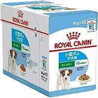 Royal Canine Puppy Mini Pouch Caja 12X85Gr 1000 g
