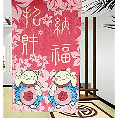 Wealth And Fortune Cat Design Chinese Characters Japanese Noren Door  Curtain Lucky And Fortune Cats Doorway Curtain (Pink)