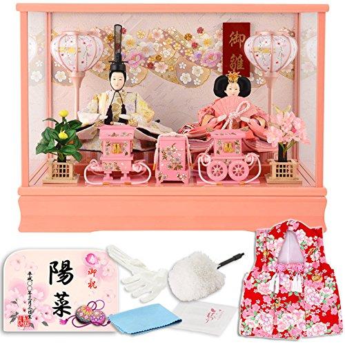 藤秀 雛人形 ひな人形 ケース 入り 親王飾り ピンク h283-ts-a9-p   B01ABMIS96