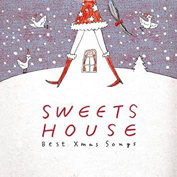 Amazon sweets house best xmas songs naomile sweets house best xmas songs voltagebd Images