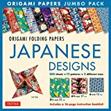 origami folding papers jumbo pack japanese designs 300 high quality origami papers in 3 sizes 6 inch; 6 3 4 inch and 8 1 4 inch and a 16 page instructional origami book