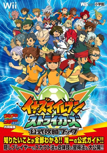 Inazuma Eleven Strikers Official Capture Book (Wonder Life Special Wii) (2011) ISBN: 4091064876 [Japanese Import]