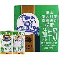 Devondale 德运 脱脂纯牛奶200ml(澳大利亚进口) (脱脂, 24 * 200ml)