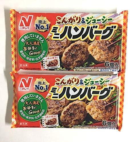 ミニハンバーグ 6個入(126g)2袋セット ニチレイ 冷凍食品