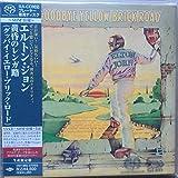 Goodbay Yellow Brick Road (SHM- SACD)(Limited Edition)