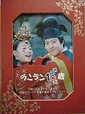 [DVD]ランラン18歳 DVD-BOX