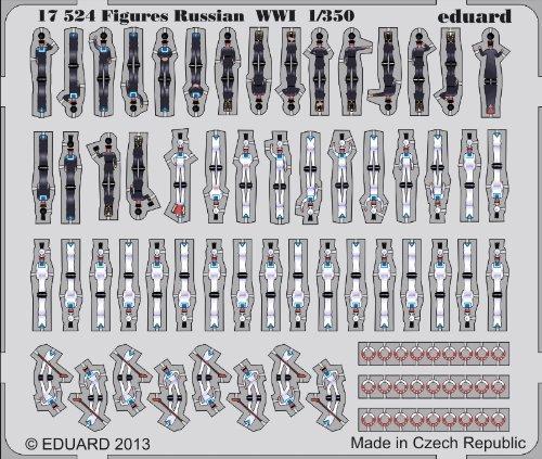 1/350 WWI 艦船乗組員 3Dタイプの商品画像