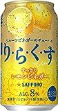 サッポロ りらくす<すっきりレモンビネガー> [ チューハイ 350ml×24本 ]