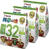 マルコメ たっぷりお徳料亭の味 減塩 即席味噌汁 32食×3袋