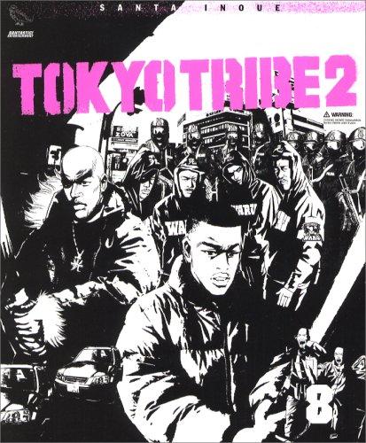 Tokyo Tribes 2 Vol. 8  (in Japanese) - Santa Inoue