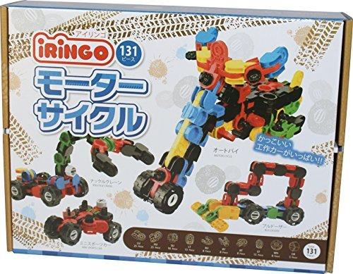 iRiNGO Airingo 131N educational toy block