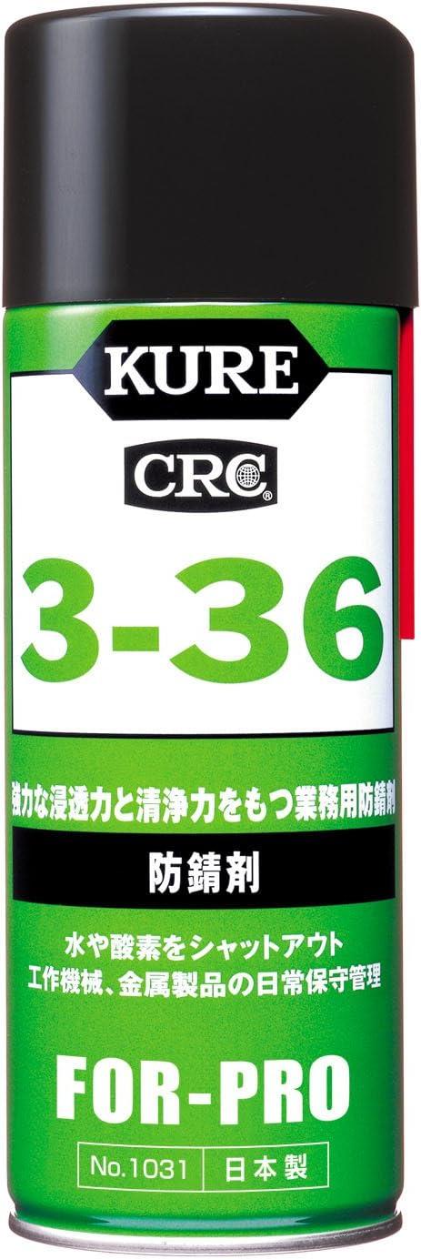 KURE(呉工業) 3-36