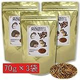 乾燥ミルワーム ハリネズミ フクロモモンガ ハムスター等のペットに 小動物のおやつ70g×3袋