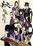 Wagakki Band - Hanabi [Japan LTD DVD] AVBD-92069