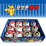 Pokemon Monster Ball Included Spinning Top Toy & Coin Bank : 6pcs