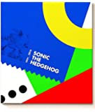 Official Sonic the Hedgehog 25th Anniversary Art Book Collector's Edition