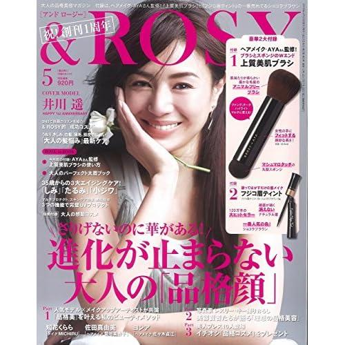 &ROSY 2018年5月号 画像 A
