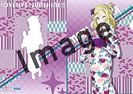 Yukata Ver Mari Ohara Exclusive Character Clear File Collection