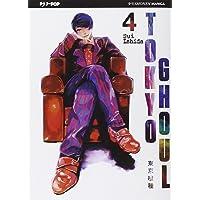 Tokyo Ghoul: 4