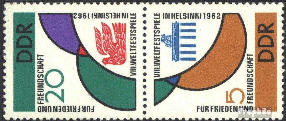 Prophila Collection DDR WZd34-WZd41, SZd20-SZd27 (kompl.Ausg.) 1962 Weltfestspiele (Briefmarken für Sammler)