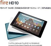第9世代 Fire HD10 タブレット ブラック  64GB