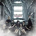 D-Selections / BLOODRED[DVD付] ~TVアニメ「ハンドレッド」オープニングテーマの商品画像
