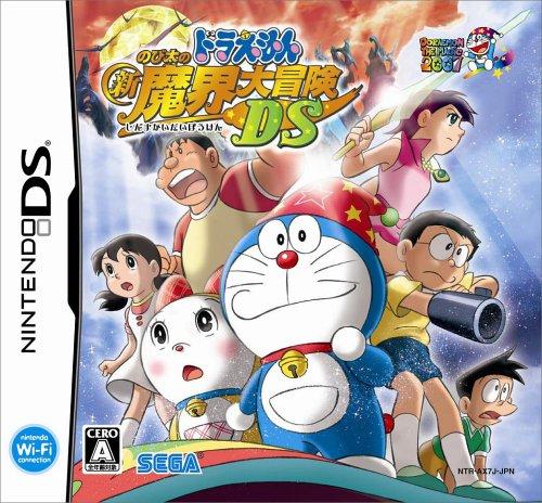 Doraemon: Nobita no Shin Makai Daibouken DS [Japan Import]